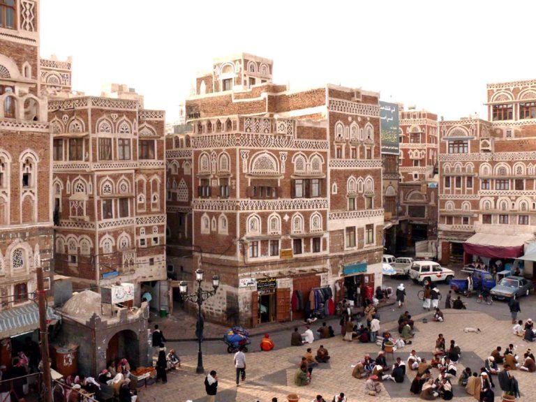 Hlavné mesto Sanaá