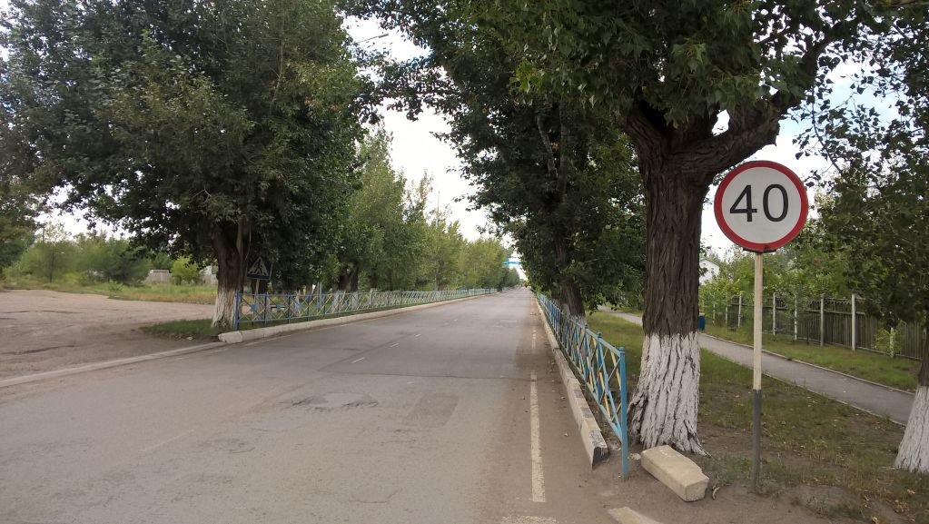 Utajované kazašské mesto Kurčatov alebo 456 atómových bômb